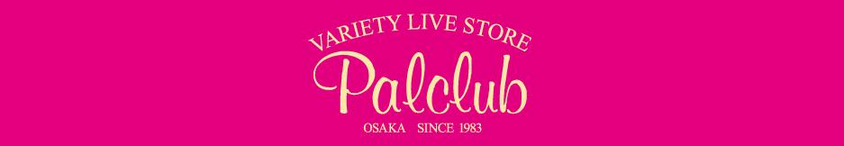 palclub Logo